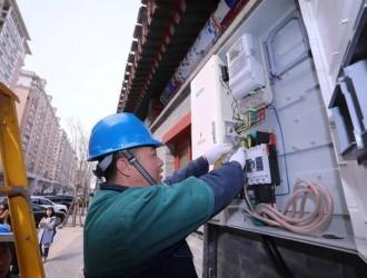 电力公司持续优化电力营商环境